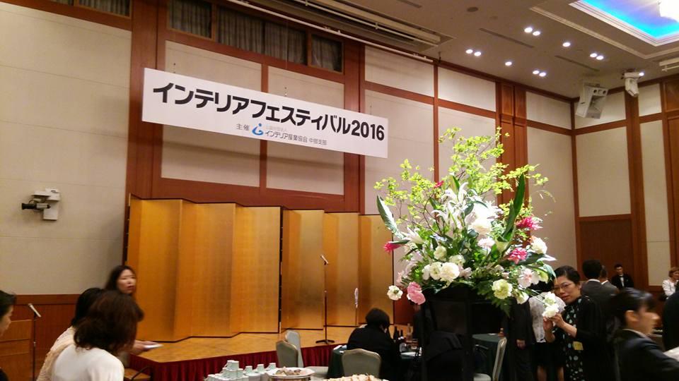 http://www.icc-toyama.jp/blog-staff/0.jpg