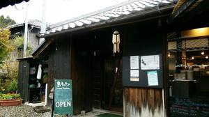 豊島2.jpgのサムネイル画像